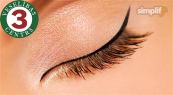 Перманентный макияж для глаз + подарок