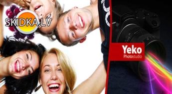 Ģimenes, bērnu, draugu vai pāra studijas fotosesija + attēlu apstrāde