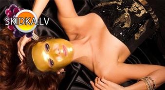 Kologēna maska ādai ap acīm + liftings sejas ādai, ar labākiem fotona (LED) un jaunības koncentracījām! Ar atlaidi 47%!