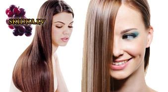 Brazīlijas matu taisnošana!Kupons ar atlaidi-50%