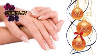 Kāsagaidīsi tāpavadīsijauno gadu:))Sagaidi svētkus ar mīkstam rokam.Parafīna procedūra rokām tikai 3,99LsKāsagaidīsi tāpavadīsijauno gadu:))Sagaidi svētkus ar mīkstam rokam.Parafīna procedūra rokām tikai 2,99Ls