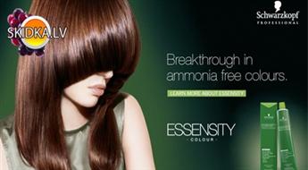 Matu BIO krāsošana ar saudzīgo Schwarzkopf Essensity, stilīgs griezums un matu ieveidošana ar 63% atlaidi!Salonā