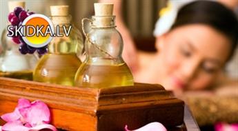 Ieslīgsti aromterapijas burvībā!