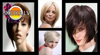 Salons VENEZIA vai EKLEKTIK: Sieviešu matu griezums + atjaunojoša matu maska – 50%