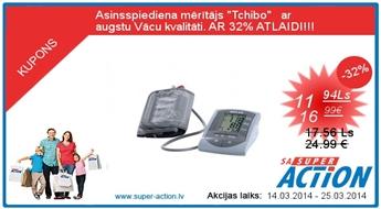 """Asinsspiediena mērītājs """"Tchibo""""   ar augstu Vācu kvalitāti. AR 32% ATLAIDI!!!"""