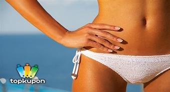 """Pilnā bikini vaksācija ar 57 % atlaidi! Studijā """"Sports Pluss""""!"""