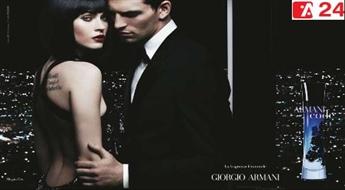 Sieviešu smaržas: Giorgio Armani Code (EDP, W, 75ml)  -35%