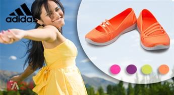 Stilīgi ADIDAS QT Comfort sieviešu apavi dažādās krāsās - 68%
