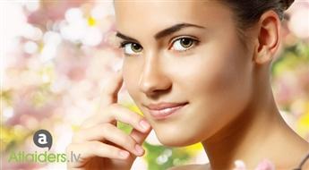 Vairāku soļu procedūra sejai ANTI-AKNE ar 50% atlaidi! Veselīga un starojoša sejas āda!