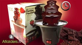 Šokolādes strūklaka ar divām kaskādēm Jūsu brīnumgardajiem desertiem!