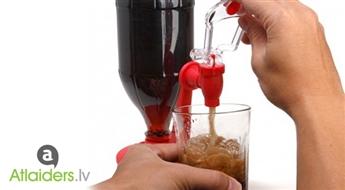 Fizz Saver dispensers dzērieniem – tagad tikai par 4,99 EUR! Vienmēr svaigi gāzētie dzērieni!