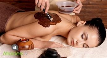 Patīkams pārsteigums svētkos! Burvīgs šokolādes SPA rituāls vienai personai vai pārim!
