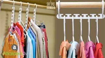 8 pakaramo turētāju komplekts kompaktai apģērbu glabāšanai – tagad ar tikai par 4.99 EUR!