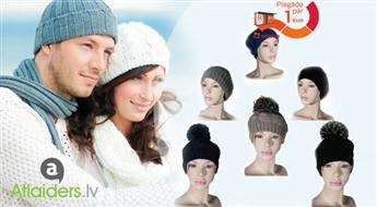 Skaista un stilīga cepure siltumam un komfortam!
