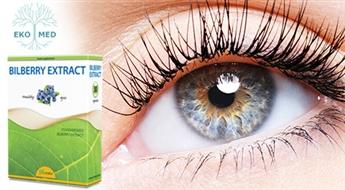 EkoMed: uztura bagātinātājs acu veselībai - BILBERRY ar melleņu ekstraktu - 50%