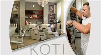 Atsvaidzini savu stilu ar jaunu frizūru! Matu griezums un veidošana jaunajā KOTI salonā - 50%