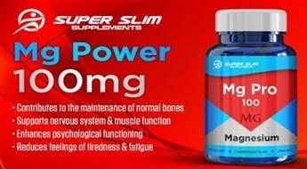 Таблетки магнезия – для поддержки Вашей нервной системы, мышц и костей! -70%