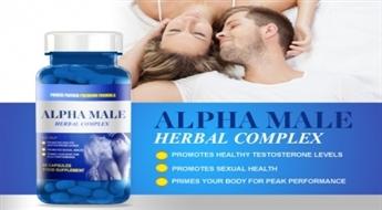 Лучший активатор интимной жизни – пищевая добавка Alpha Male для мужчин -52%