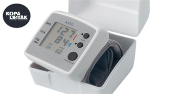 Kontrolē savus sirdspukstus: Tonometrs/asinsspiediena mērītājs AEG BMG 4922 ar 40% atlaidi