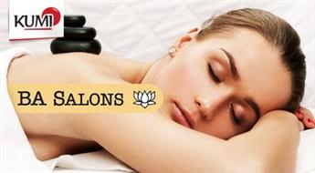 Visa ķermeņa masāža ar siltajiem bazalta akmeņiem BA Salonā - relaksējies un sasildies! -50%