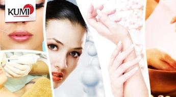 Roku vai sejas un kakla ādas atjaunošana: Gialurona biorevitalizācija «AMINO-JAL STRONG» + dāvana -50%
