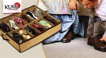 Auduma skapītis ar nodalījumiem kompaktai apavu glabāšanai -74%