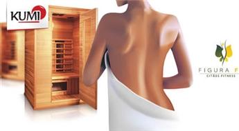 Seanss infrasarkano staru saunā INFRADOC ar krāsu terapiju: Relaksācija, veselība un skaista figūga! -50%