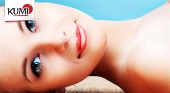 Unikāla sejas ādas kopšanas sistēma ar dabiskiem ingredientiem ādas atmirušo šūnu noņemšanai un jauno šūnu enerģijai -60%