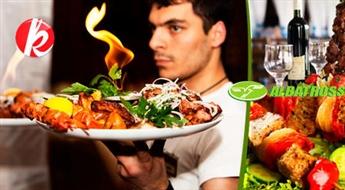 """Visiecienītākā ēdienkarte armēņu restorānā """"Albatross"""". Izbaudiet dienvidu virtuves viesmīlību un dāsnumu! -40%"""