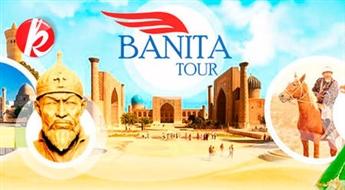 BANITA TOUR aicina ceļojumā uz Austrumu kultūras pērle - Uzbekistānā. Brauciens garantēts! -17%