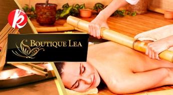 Bambusa masāža salonā Boutique Lea -50%