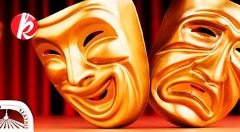 Izrāžu apmeklējums Dramaturgu teātrī. Melnais humors, komēdijas, leģendas, mīlestība un drāma - būs, ko skatīties! -50%