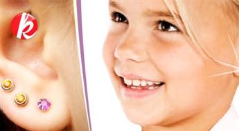 Ausu caurduršana + ārstnieciskie auskari Jums vai Jūsu mazajai princesei. Ātri un bez sāpēm! -55%