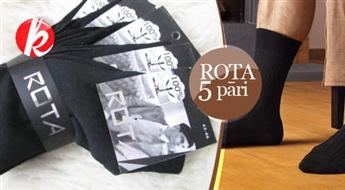 Pieci pāri melnu zeķu ROTA (izmērs 39 - 42). Papildiniet savus krājumus, zeķes nekad nevar būt par daudz! -60%