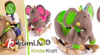 Kinder Kraft šūpulis-zilonis. Lieliska alternatīva klasiskiem zirdziņiem!