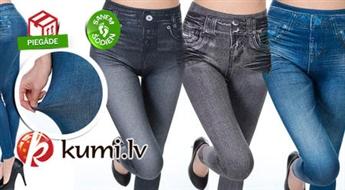 """Sieviešu """"džegingi"""" - biezi un ērti džinsu apdrukas legingi dažādās krāsās un izmēros"""