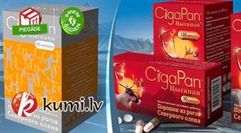 Bioloģiski aktīva pārtikas piedeva CigaPan® 100% dabisks sastāvs: pulveris no  ziemeļbrieža  ragiem