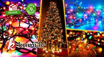 Skaista LED virtene (16.2 metru gara) ar 200 LED lampiņām dažādās krāsās