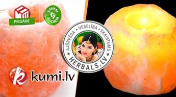 Подсвечник из кристалла Гималайской соли для хорошего самочувствия от Herbals.lv