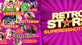 """Biļetes uz superdiskotēku """"RETRO STARS"""" 23.jūlijā Lucavsalas atpūtas parkā!"""