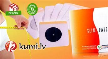 Комплект пластырей для похудания «Slim Patch» (30 шт.)