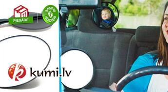 Automašīnas spogulis mazuļa novērošanai