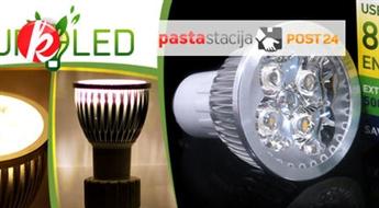 TOP продаж: LED spuldze GU10 6W no VISIONAL. Premium kvalitāte! Saņem līdz 90% mazākus rēķinus par elektrību! -77%