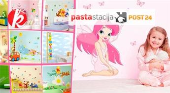 Dekoratīvas sienas uzlīmes bērnu istabai - ieprieciniet bērnu! -60%