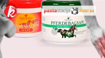 """Лечебный разогревающий или охлаждающий бальзам для тела """"Herbamediсus Pferdebalsam"""" (500 мл): снимают боль, воспаление и расслабляют -44%"""