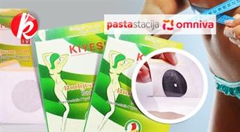 """Пластыри для похудения с магнитом """"Kiyeski Slimming Belly Patch"""" - стимулируют обмен веществ и сжигают жиры (10 шт.) -50%"""