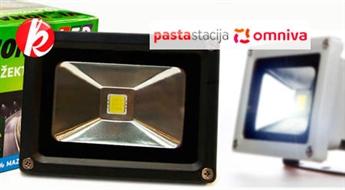 LED prožektors Visional Premium 10W - 1100 Lumen. Ekonomē līdz 90% apgaismojuma elektoenerģijas! -60%