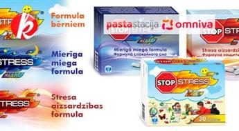 Капсулы STOP STRESS® для дневного и вечернего приема и STOP STRESS®Kids для детей: Натуральный продукт для крепких нервов и спокойного сна! -40%