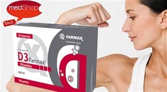 FARMAX: Vitamīns D  - stipriem kauliem un zobiem