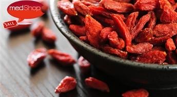 Godži ogas (1kg)  - antioksidantu, minerālvielu, vitamīnu, aminoskābju avots!